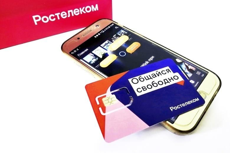 «Ростелеком» построил станцию сотовой связи в малочисленном поселке Томской области
