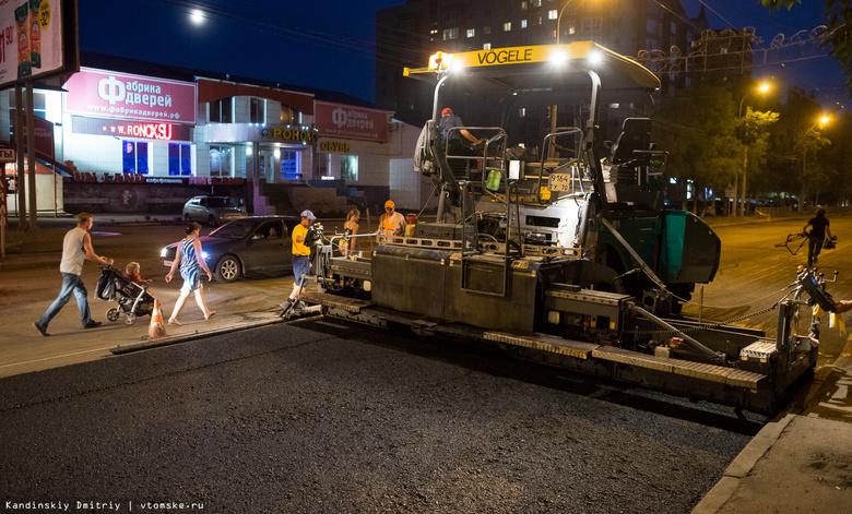 «САХ» досрочно завершило ремонт проспекта Фрунзе в Томске