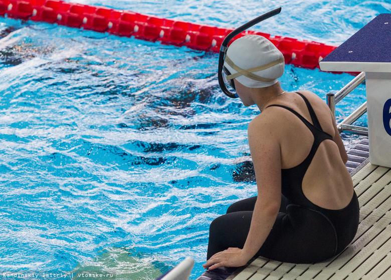Томичи придумают талисман для юниорского ЧМ по плаванию в ластах