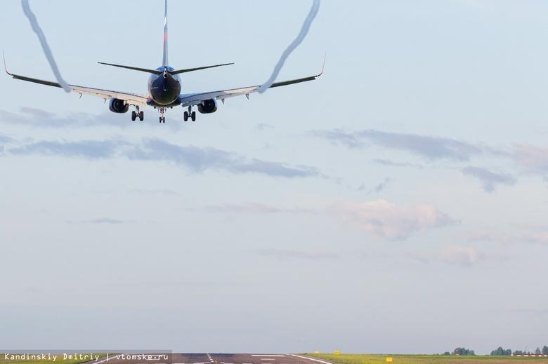 Авиакомпании на несколько дней отменили рейсы из Москвы в Томск