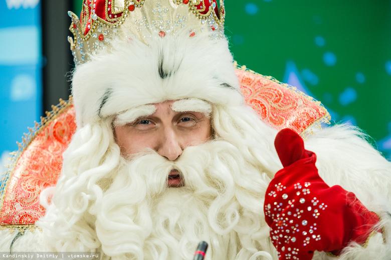 Дед Мороз на отлично оценил работу томской ГИБДД по продвижению фликеров