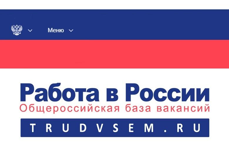 Работодатели Томской области предлагают работу выпускникам