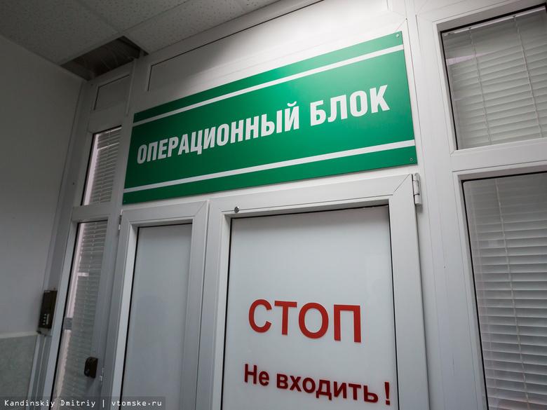 Регион просит федерацию помочь в строительстве хирургического корпуса онкодиспансера