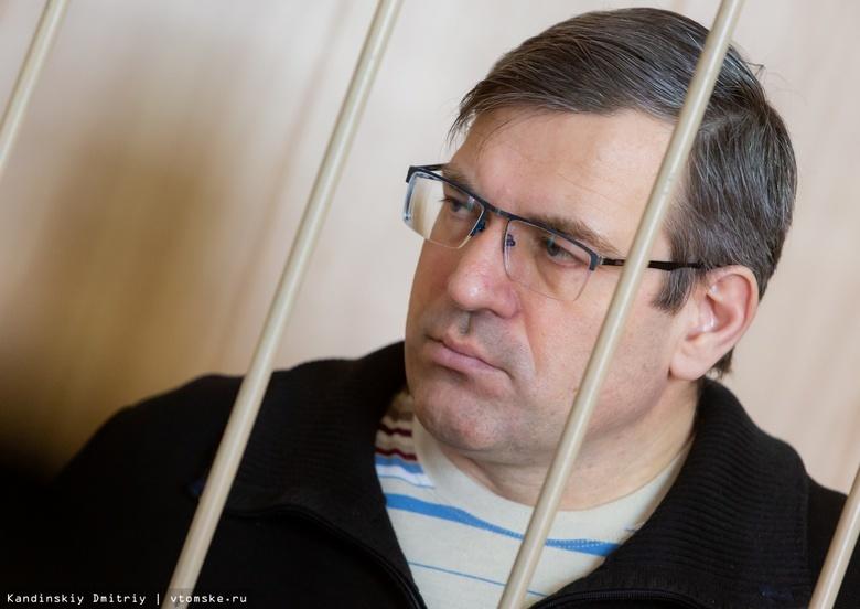 Экс-начальник МЧС по Томской области Михаил Бегун выступил с последним словом в суде