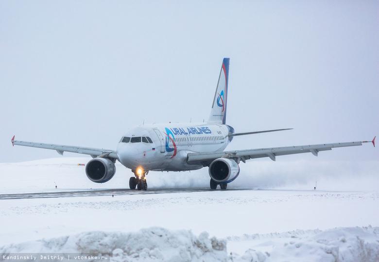 Рейс из Томска в Москву задерживается на 7 часов по техпричинам