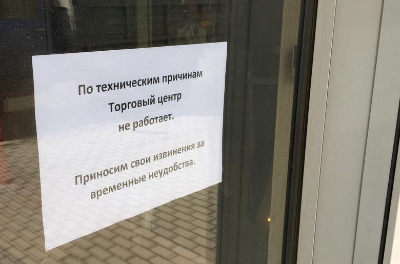 Дворец спорта, ЦОТ, «Почтальон» и«Марку» временно закрыли вТомске