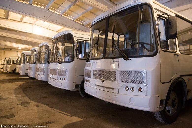 Мэрия: победители аукционов на томские маршруты готовы к перевозкам с 1 января