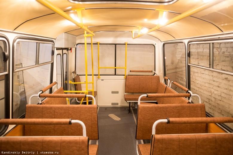 В автобусах Томска начали дезинфицировать поручни