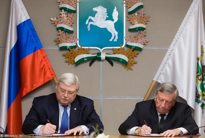 Минимальная зарплата в Томской области увеличится до 14,5 тыс руб