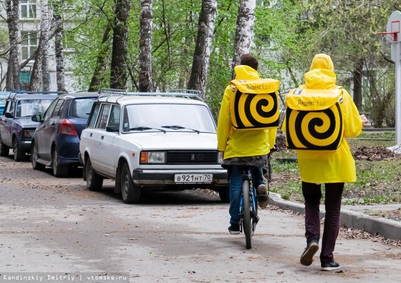«Яндекс.Еда» ввела сервисный сбор с клиентов
