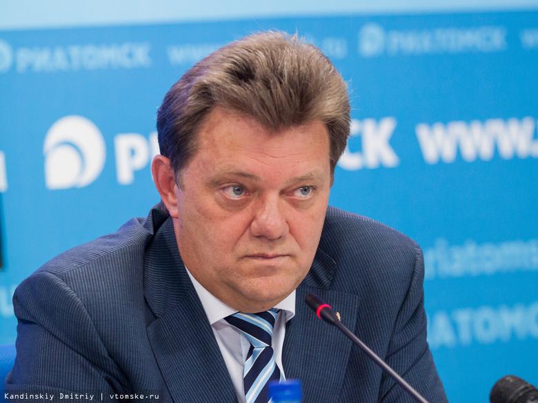 Мэр Томска: нельзя задерживать подачу ГВС из-за долгов