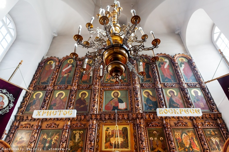 Томская епархия не будет закрывать храмы из-за распространения коронавируса