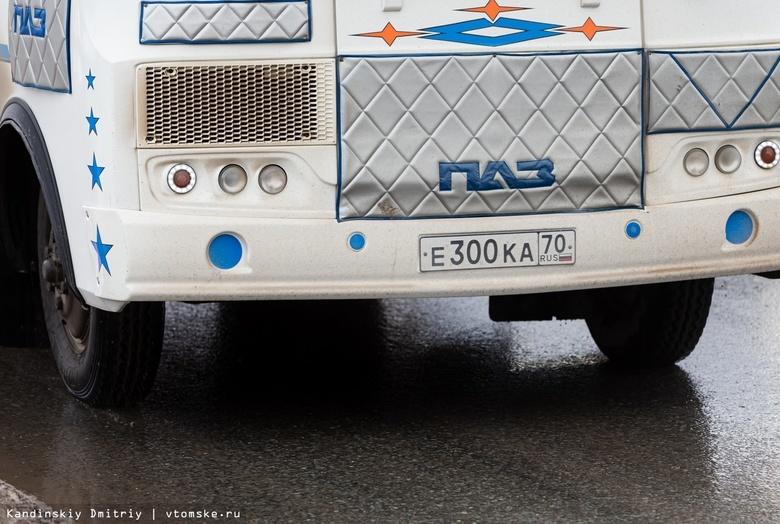 Томские перевозчики пожаловались на действия областных властей в прокуратуру