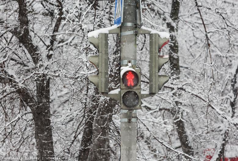 Светофоры на двух перекрестках отключены в четверг в Томске