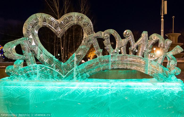 Животные изо льда и огромные горки появятся в центре Томска к Новому году