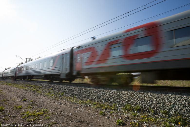 Подросток в Томской области получил штраф, прокатившись на подножке поезда