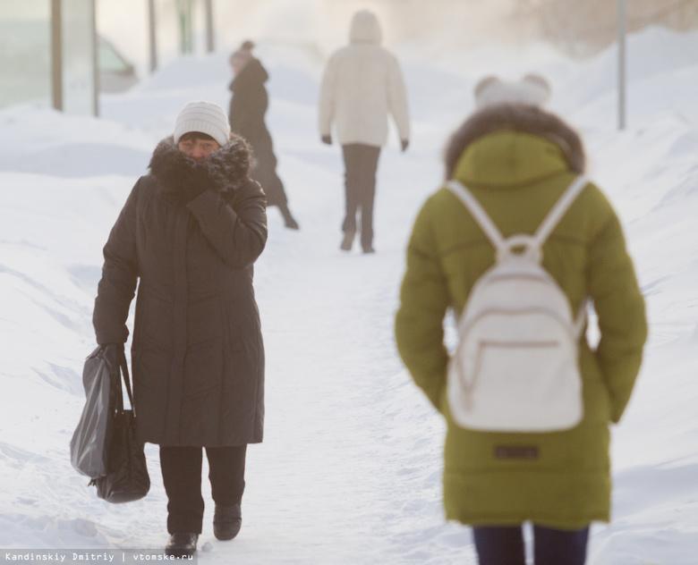 Из-за грядущих холодов аварийные службы Томска перешли на усиленный режим работы
