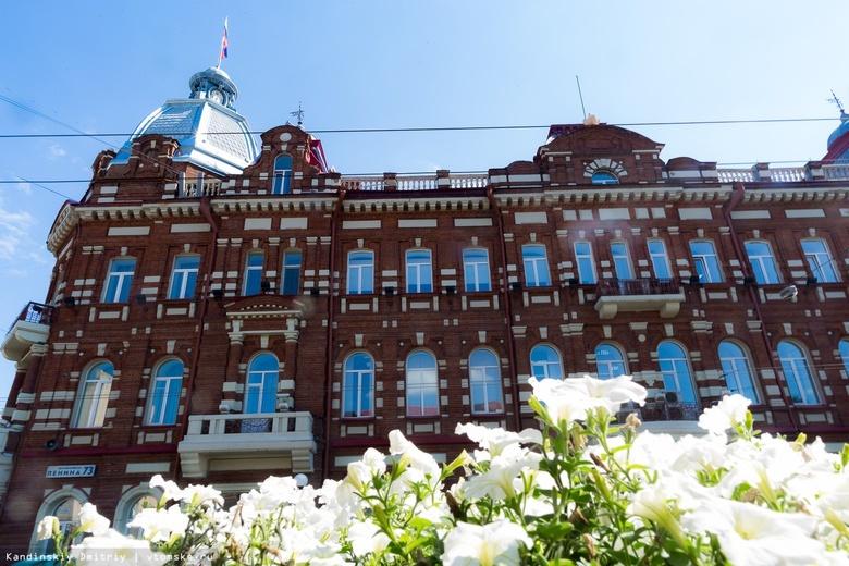 Бывший чиновник мэрии Томска предстанет перед судом за передачу взятки коллеге