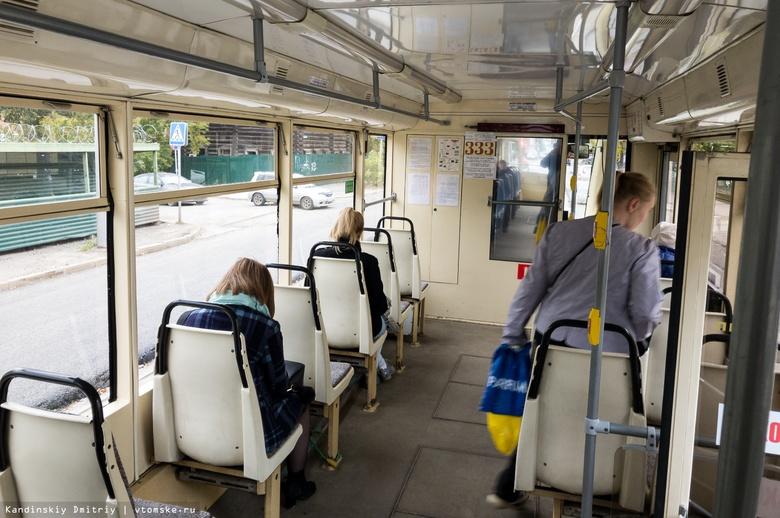 Трамваи №3 и №5 не будут ходить до августа из-за ремонта путей на ул.Лебедева