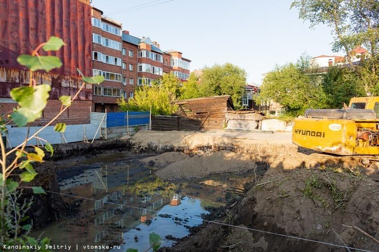 Новостройка появится на месте снесенного дома в историческом квартале Томска