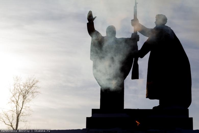 Синоптики ожидают морозы до -30°С по Томской области в ночь на воскресенье