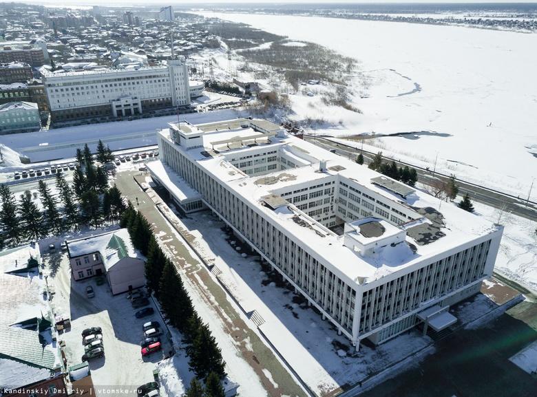Эффективность профилактики коррупции оценят в Томской области