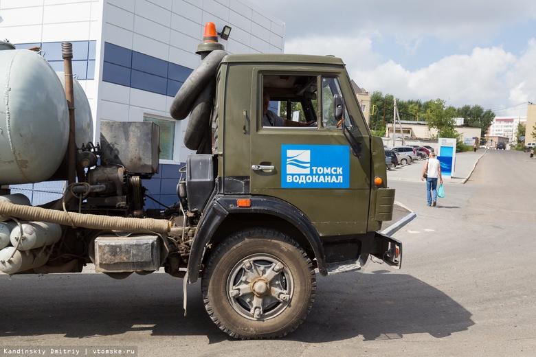 Томичам организуют подвоз воды из-за отключения ресурса в части города на 2 дня