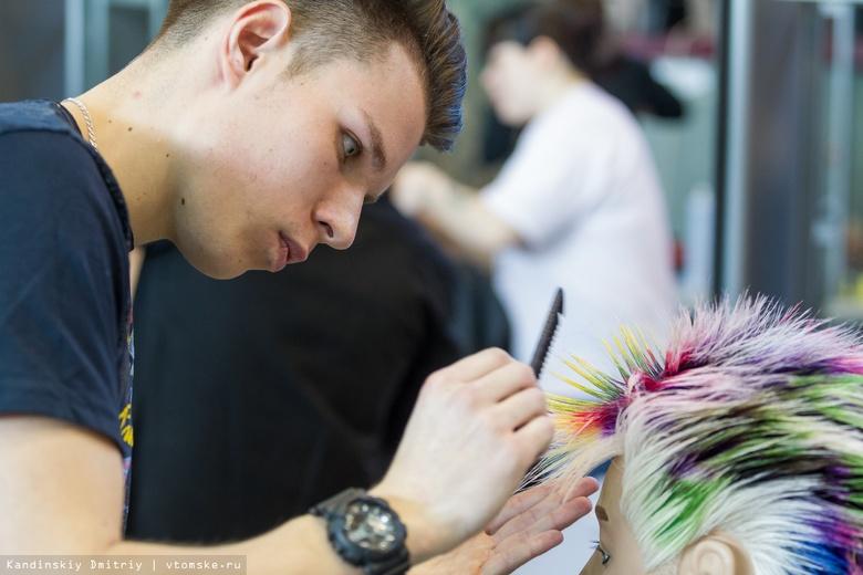 Стилистов Томска приглашают на областной чемпионат по парикмахерскому искусству