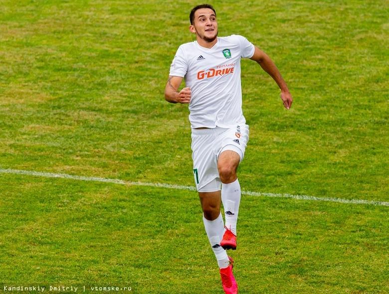 ФК «Томь» разрешили провести домашний матч со зрителями