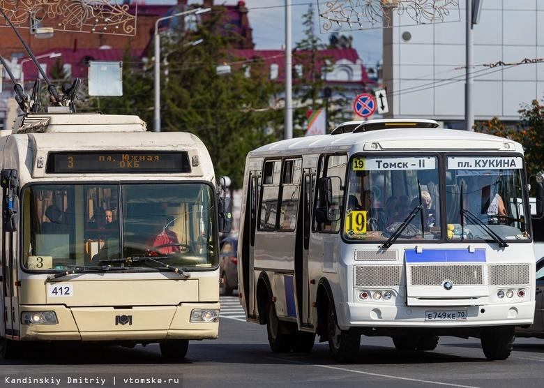 Заммэра: Томску не нужны единые карты проезда по типу московской «Тройки»