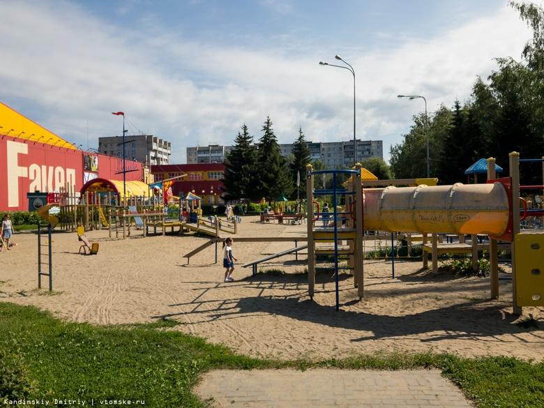 «Пиксельный город»: в Томске появится еще одно пространство от «Живой лаборатории»
