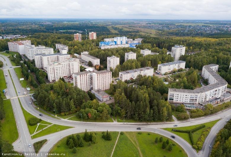 Стали известны итоги слушаний по изменению зоны для застройки у Академгородка