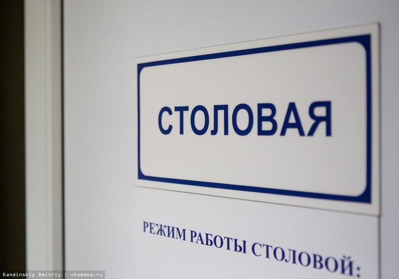 Директора Томского кадетского корпуса уволят из-за ЧП в столовой