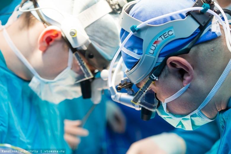 Томские хирурги 7 часов оперировали подростка, чтобы вырезать опухоль