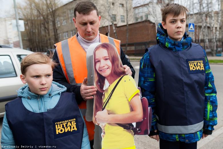 ГИБДД хочет снова установить макеты детей в Томске, сделав их прочнее
