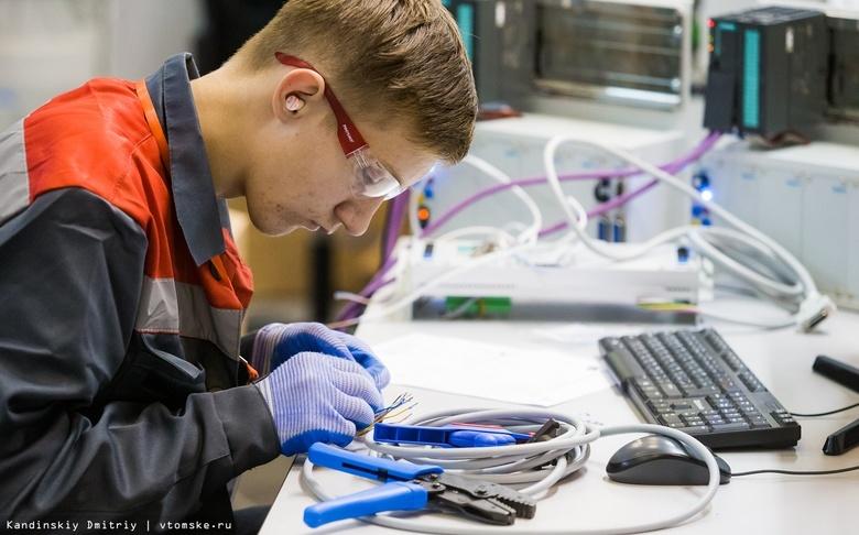 Годом рабочих профессий объявлен 2020-й в Томской области