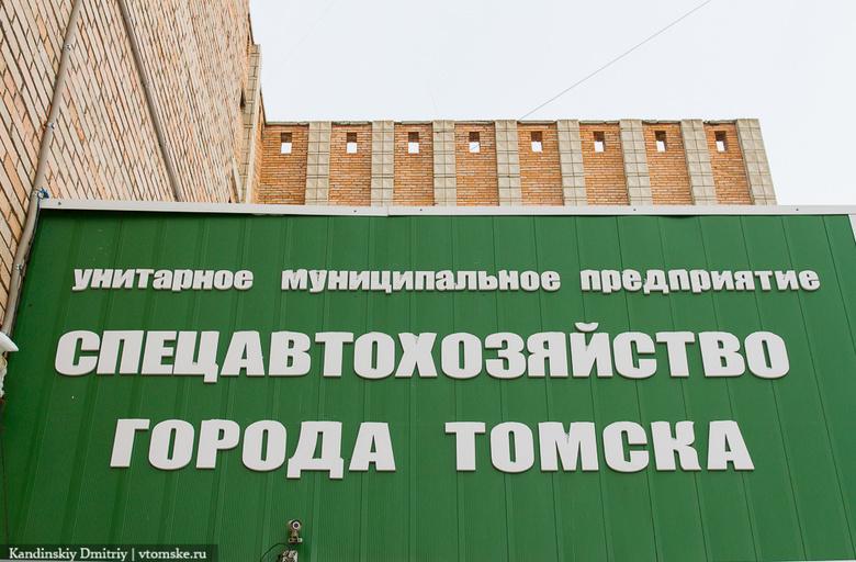 Мэрия надеется улучшить уборку снега в Томске за счет «дочек» «САХа»