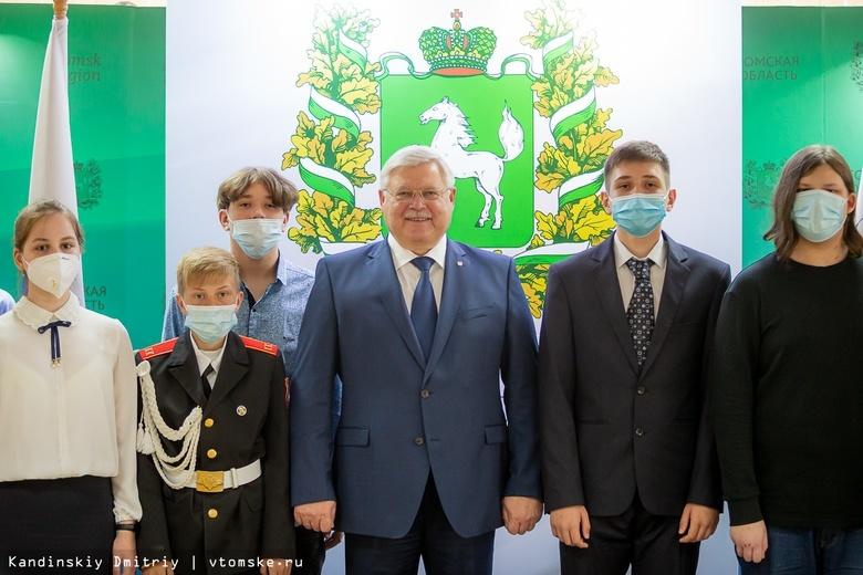 «Честь родиться в великой стране»: губернатор вручил паспорта юным томичам накануне Дня России