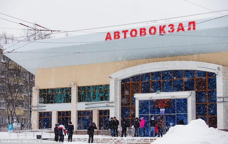 Автовокзал Томска отменил ряд междугородних рейсов из-за морозов