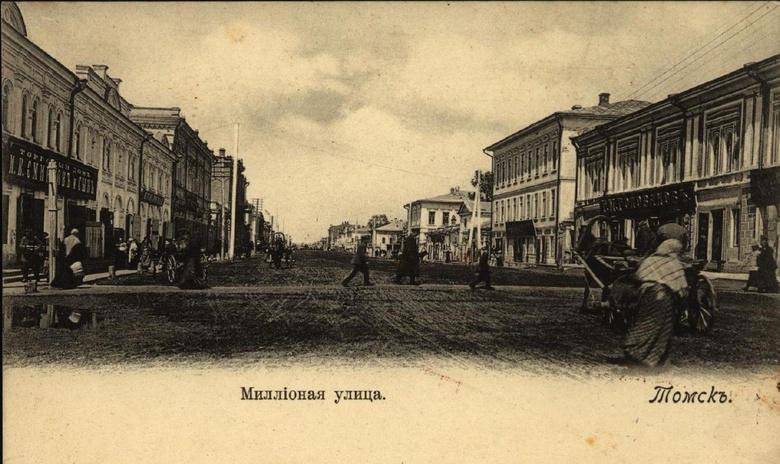 Август 1917-го в Томске: между Сибирским съездом и корниловским мятежом