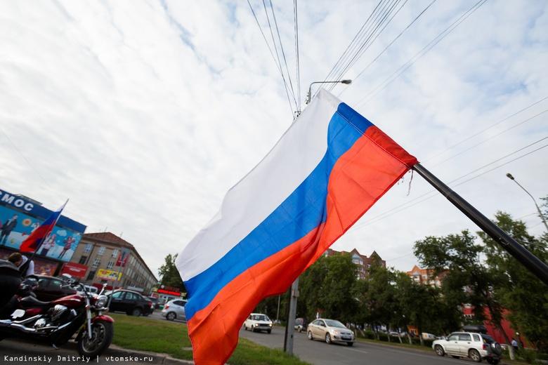 Молодежная сборная России по хоккею осталась без медалей МЧМ