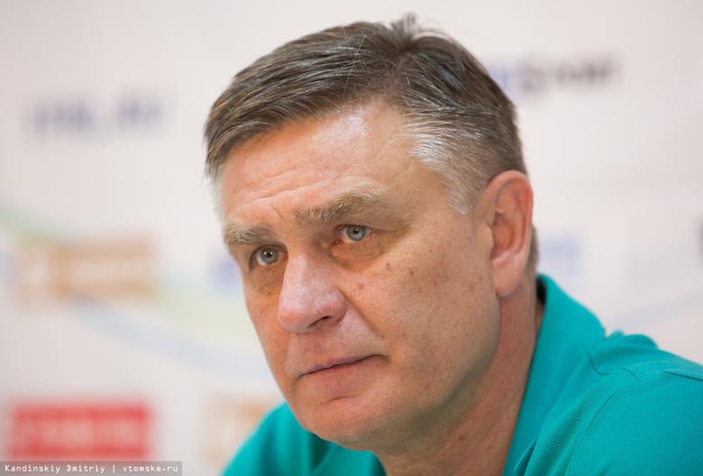 Тренер: «Томь» пошла ва-банк во 2-м тайме с «Локомотивом»