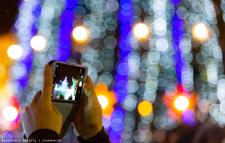 Более 60 маршруток будут развозить томичей в новогоднюю ночь