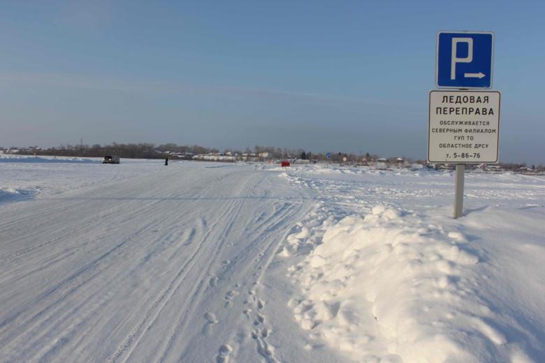 Ледовую переправу через реку Обь открыли в Колпашевском районе