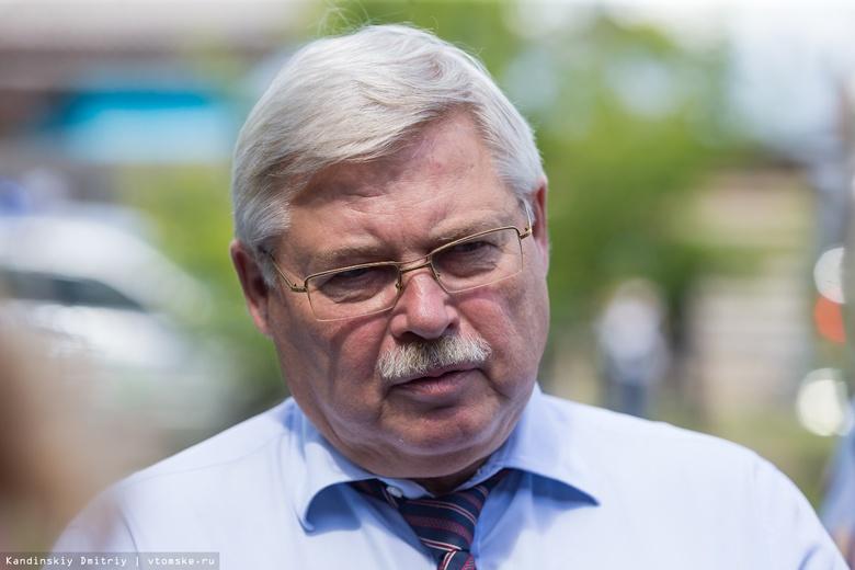 Губернатор Томской области: на нынешнюю пенсию существовать невозможно