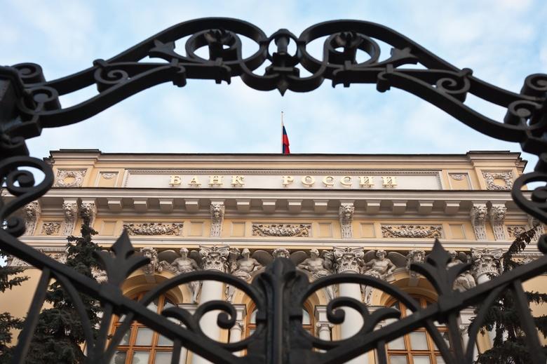 В ЦБ сообщили о возможном выпуске монет номиналом в 50 руб