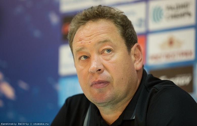 Бывший главный тренер сборной России Леонид Слуцкий остался без работы