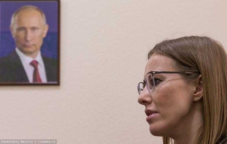 Ксения Собчак добилась встречи с мэром Томска