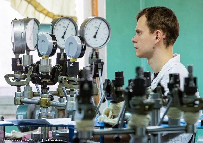 В Томской области подвели итоги конкурса «Лучшие практики наставничества»