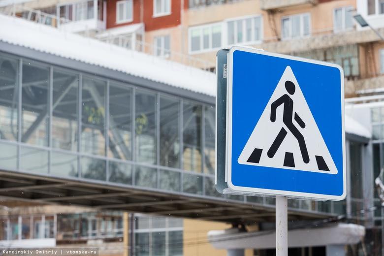 Власти хотят максимально снизить цену для сдачи надземников Томска в аренду бизнесу